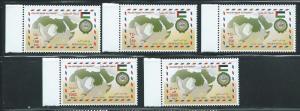 Palestine Authority 2012, Arab postal day MNH (16-56)