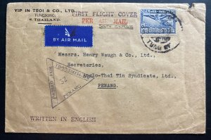 1949 Tungsong Thailand First Flight Airmail Cover FFC To Penang Malaya AD Label