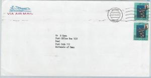 64590  -  QATAR - POSTAL HISTORY -  LARGE COVER to OMAN 1994