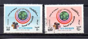 Kuwait 1096,1098 used