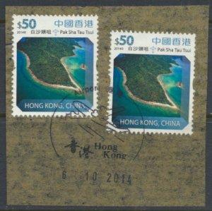 Hong Kong  SG 1901 Sc# 1666 Pak Sha Tau Tsui Used pair on piece  see detail &...