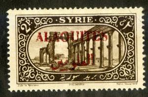 ALAOUITES 32 MH SCV $2.75 BIN $1.10 ARCHITECTURE
