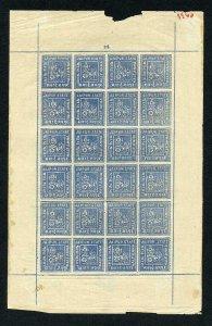 Jaipur SG3a 1/2a Deep Blue Mint SHEET of 24