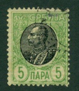 Serbia 1905 #88 U SCV (2020) = $0.25
