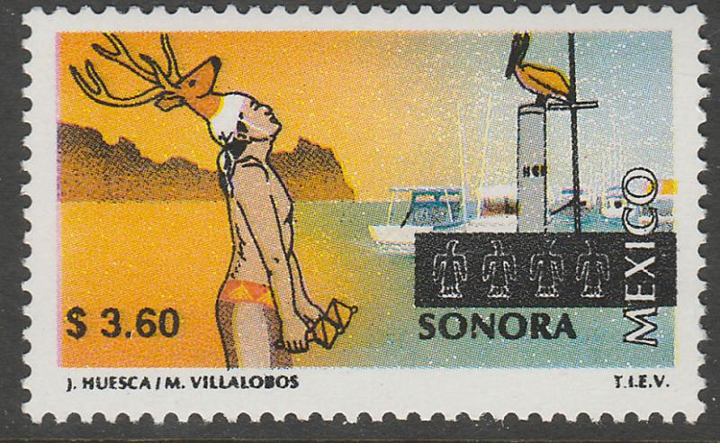 MEXICO 1971 $3.60 Tourism Sonora, Deer Dance, pelican. Mint, Never Hinged F-VF.