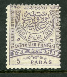 Eastern Rumelia Bulagaria 1881 5 Paras Mint L375