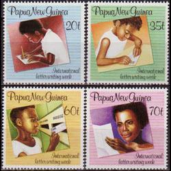 PAPUA NEW GUINEA 1989 - Scott# 707-10 Letter Writing Set of 4 NH