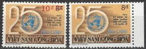 Vietnam 464-5, 515  MNH UN WHO 25th Anniversary