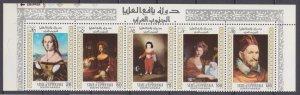 1967 State of Upper Yafa 62-66strip Artists / Raphael