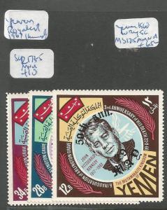 Yemen 1967 Royal Art Kennedy SG R173-5 MNH (1cpb)