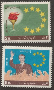 Persian/Iran stamp, Scott# 1421-14, mint never hinged, set of two, #F-107