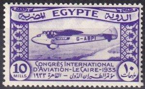 Egypt #173 MNH CV $17.50 (Z2958)