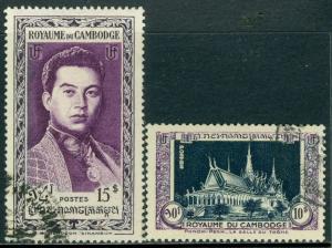 CAMBODIA : 1951-52. Scott #16-17 High Values. Very Fine, Used. Catalog $47.00.