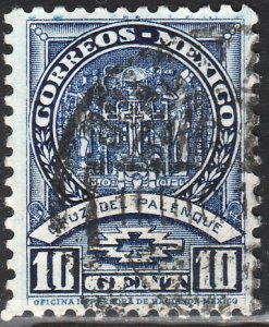 MEXICO 711, 10c PALENQUE CROSS 1934 DEFINITIVE USED (530)