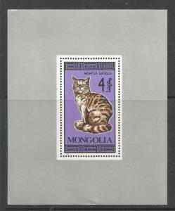 MONGOLIA  1620  MNH, DOMESTIC AND WILD CATS