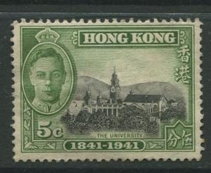 Hong Kong - Scott 170 - Definitive Issue - 1941 - MNH - Single 5c Stamp