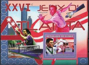 Guinea MNH S/S Atlanta Olympics 2007