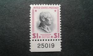 US #832a MNH scraped UL corner ~1811.1874