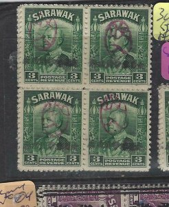SARAWAK JAPANESE OCCUPATION (PP0105B)  3C REVENUE SEAL+ST LINE BL OF 4  MNH