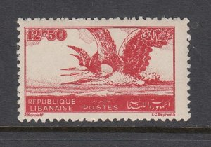 LEBANON - LIBAN MNH SC# 202 - SALE IN THE USA ONLY - SEE DESCRIPTION