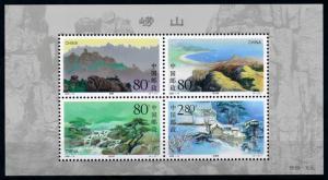[79567] China 2000 Laoshan Mountain Sceneries Souvenir Sheet MNH