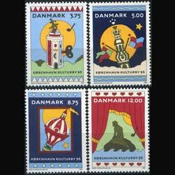 DENMARK 1996 - Scott# 1041-4 Cartoonlike Views Set of 4 NH