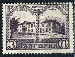 Bulgaria 1920; Sc. # 151; **/MNH Single Stamp (No Gum)