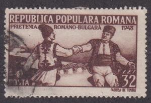 Romania # 680A, Romanian & Bulgarian Peasants, Used, 1/2 Cat.