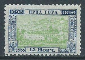 Montenegro, Sc #50, 15n MH