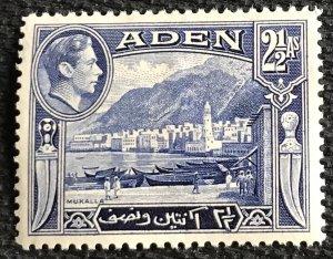 Aden #21 *MH* Single Mukalla SCV $1.50 L3