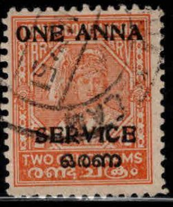 India - Travancore-Cochin Feudatory state Scott o14 Used