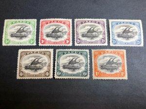 Papua New Guinea Scott 34 35a 36a 37-40 Mint OG CV $95
