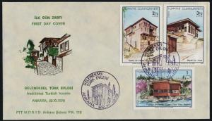 Turkey 2104-6 on FDC - Houses, Architecture