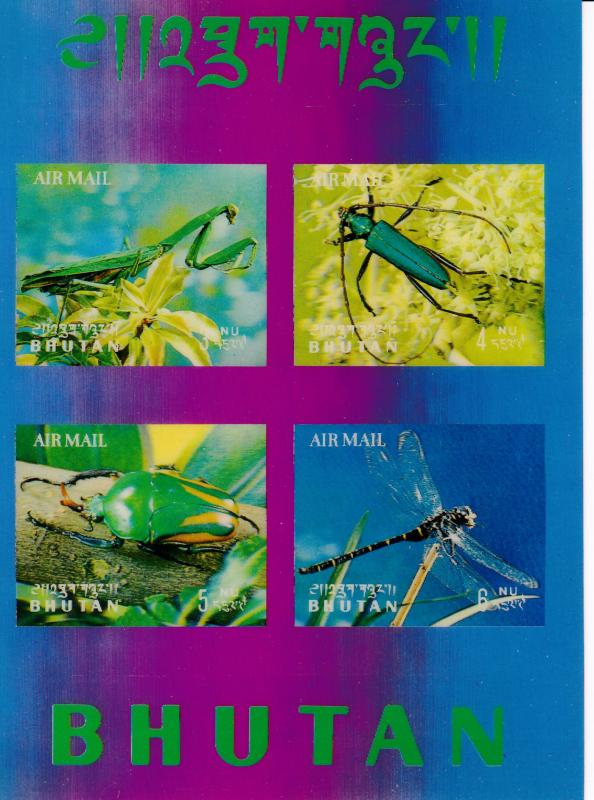 Bhutan 1969   Insects in 3-D Process Complete Air Mail Sheet  VF