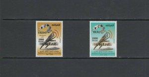 IRAQ: Sc. 2031-32 /**BAGHDAD-ARAB MEDIA CAPITAL** / Set of 2 - MNH