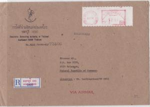 thailand electric generating authority registered stamps cover ref r16021