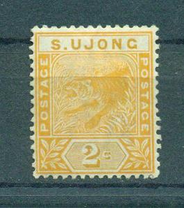 Malaya - Sungei Ujong sc# 32 mh cat value $2.25