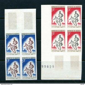 Dahomey 1963 Sc 174-5 var Dakar games  Imperf Block of 4 with margin MNH 11399