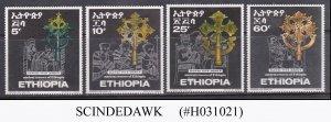 ETHIOPIA - 1969 ANCIENT CROSS SCOTT#544-547 - 4V - MINT NH