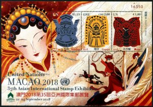 HERRICKSTAMP NEW ISSUES UNITED NATIONS Macau 2018 Exhibition Sheetlet