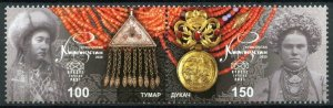 Kyrgyzstan Cultures Stamps 2020 MNH Traditional Jewelry JIS Ukraine 2v Set