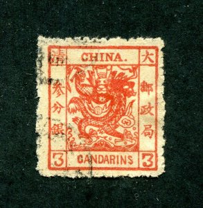 x536 - CHINA 1883 Large Dragon 3 Candarin Used. Sc# 8a Rough Perfs. Forgery