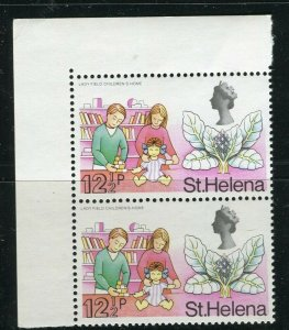 ST. HELENA; 1968 early QEII Pictorial issue fine MINT MNH Corner Pair, 12.5p