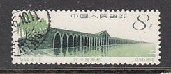 PRO China SC# 607  1962 8f Bridge used