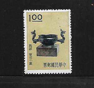 REPUBLIC OF CHINA, 1297, MINT HINGED, CORN VASE