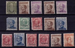 ITALY MH LOT OF SIXTEEN OCCUPATION STAMPS F-VF 1900-1917