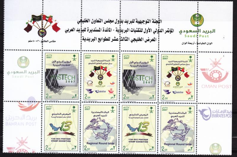 SAUDI ARABIA 2009  STAMP EXHIBITION HELD IN JEDDAH , GCC FLAGS  2 BLOCK OF 4 MNH