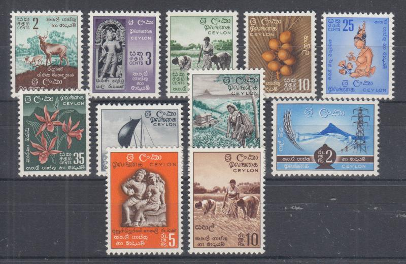 Ceylon Sc 346-356 MNH. 1958-1959 definitives on granite paper, complete set, VF