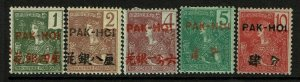France Offices in Pakhoi SC# 17-21, Mint Hinged, Hinge Rem, see notes - S9695