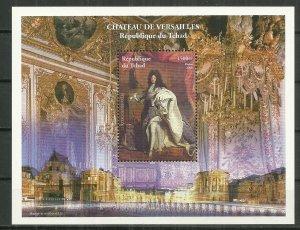 2001 Tchad Chateau De Versailles Souvenir Sheet MNH